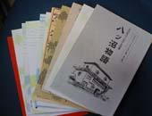2011/06/28 13:07/購入方法