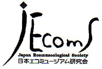 2009/04/01 07:30/全国のエコミュージアム(リンク)