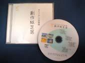 2009/07/25 07:04/■水とくらしの探検隊 創作紙芝居