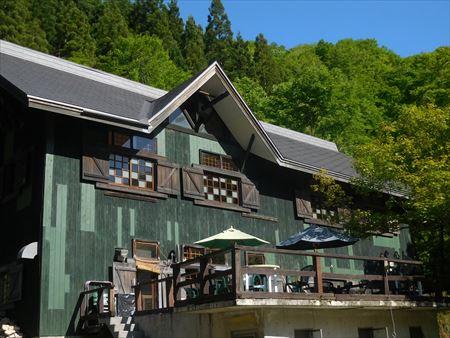 朝日鉱泉ナチュラリストの家