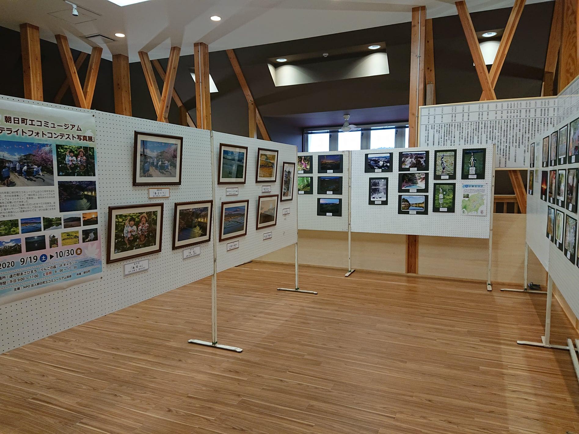 【朝日町】エコミュージアム サテライトフォトコンテスト 写真展開催:画像