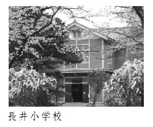【長井・写真展】七つの町の七つのまちづくり