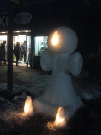 これも雪灯籠