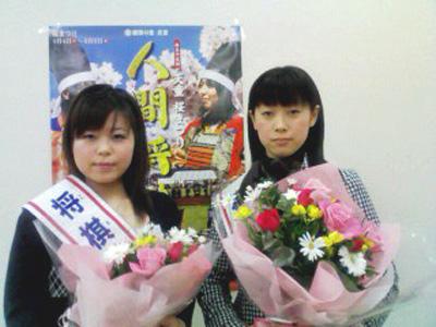将棋の女王コンテスト:画像