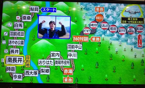 《バラ庭》つれづれ~・・きょうのテレビ番組!!