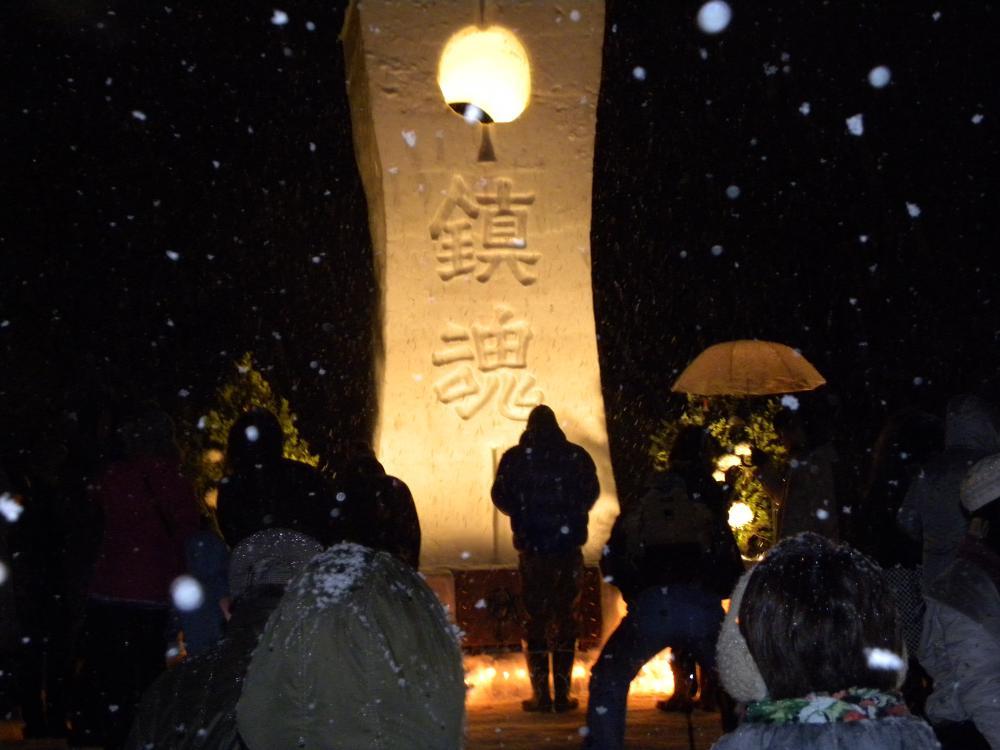 第37回上杉雪灯篭まつり