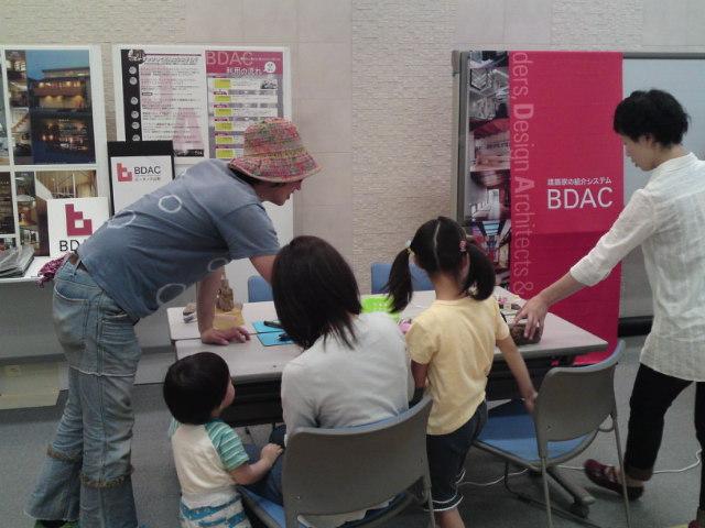 BDAC山形イベントありがとうございました