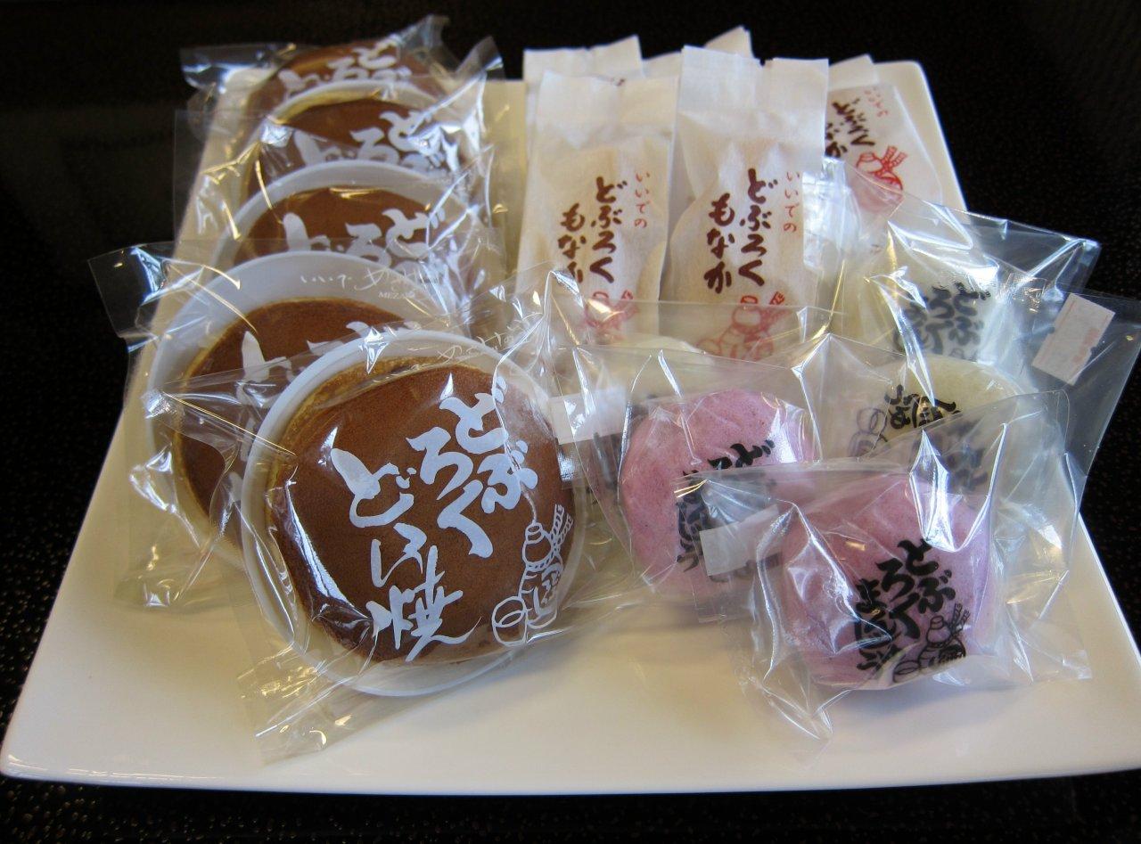 どぶろくの銘菓  【菓子の丸屋(飯豊町)】:画像
