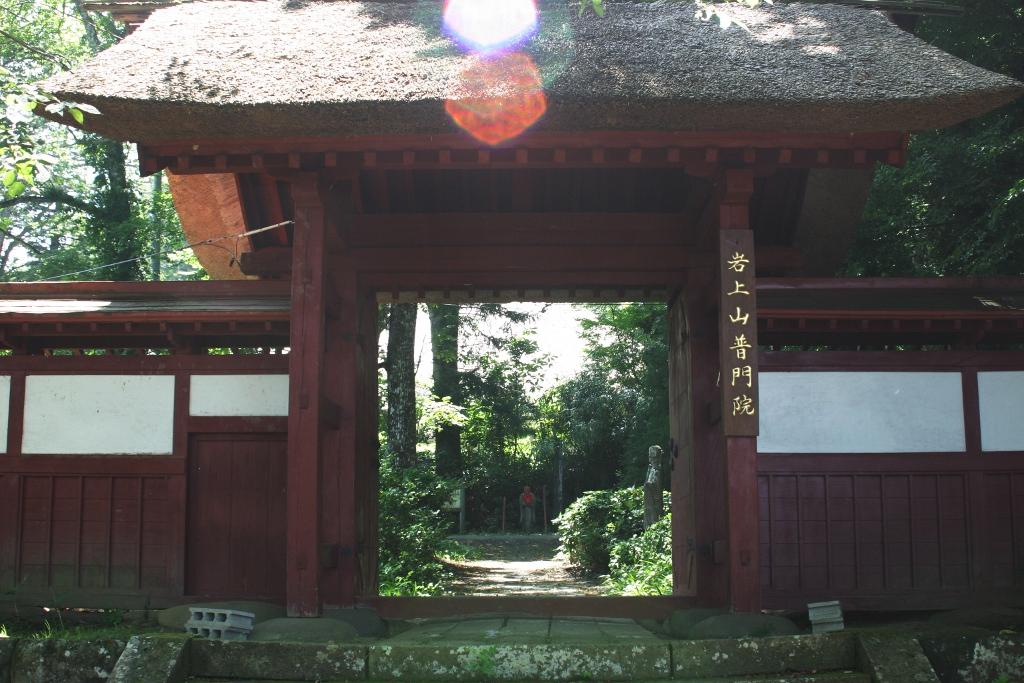 上杉鷹山 普門院【米沢市関】:画像