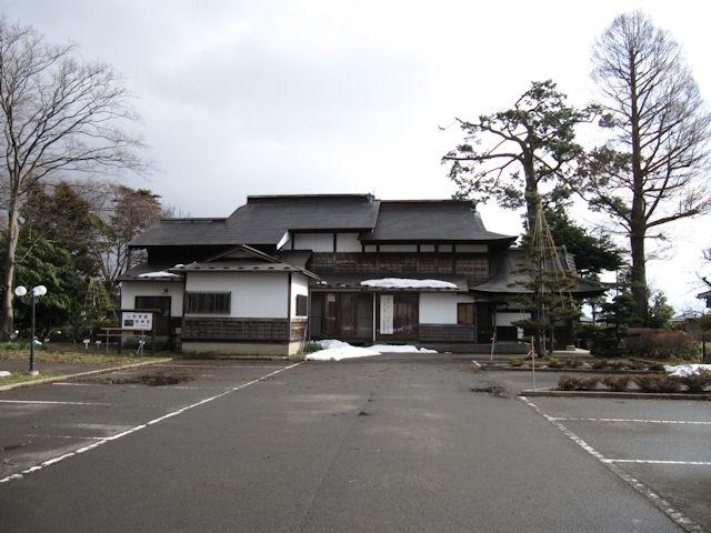 アトクさんの館 三川町