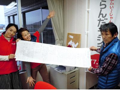 【11/18】高玉芝居の児玉座長が来てくださいました!:画像