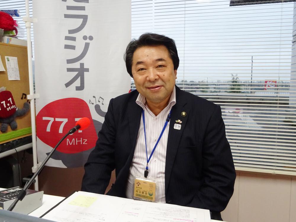 【番組紹介】ラジオ2951(ふくこい)に内谷長井市長が出演!!