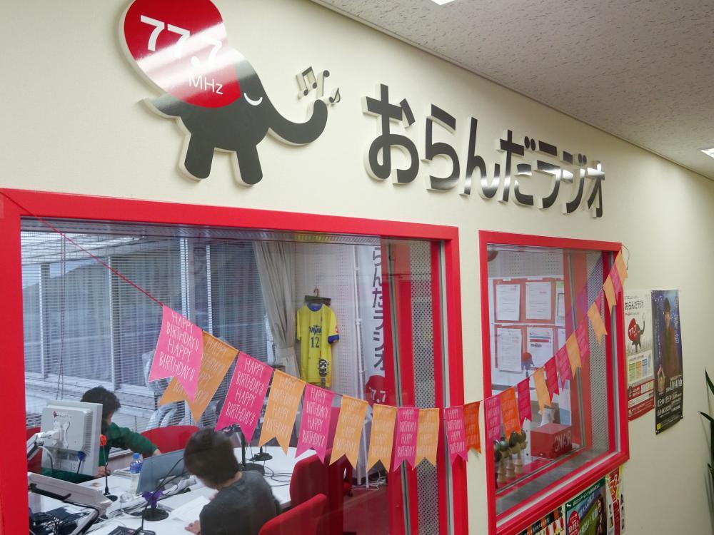 【祝5周年】パーソナリティが電波ジャック!<終了>:画像