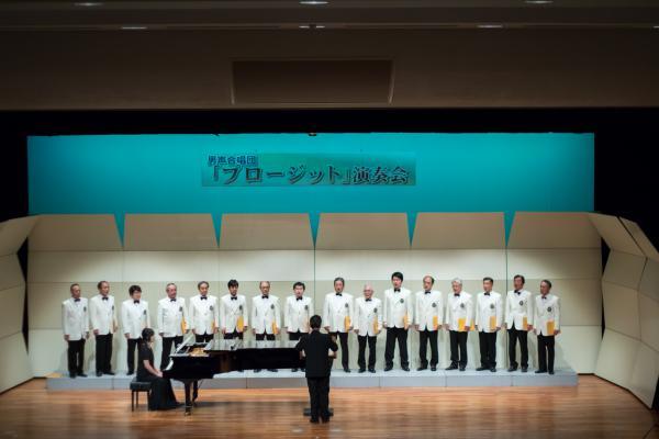 【特別番組】男声合唱団プロージット オンエア演奏会:画像
