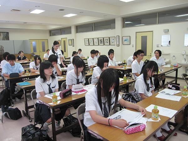 楯岡高等学校