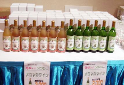 2010/03/05 11:00/【平成19年度】庄内砂丘メロンのワイン(赤・白)|有限会社内外ファーム