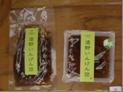 2010/03/05 11:27/【平成20年度】漆野いんげん豆|有限会社佐藤製餡所(新庄市)