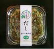 2010/03/05 11:31/【平成20年度】うこぎだし|株式会社 三奥屋(高畠町)
