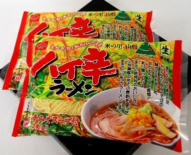 2010/03/03 19:49/★優秀賞★米粉中華ハイ辛ラーメン|(有)庄司製麺工場