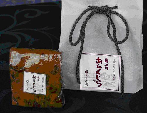 2010/06/10 15:03/【平成21年度】最上川あんくじら・納豆くじら|横丁とうふ店