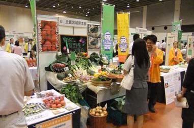 2011/06/29 10:29/【終了】H23「加工・業務用野菜産地と実儒者との交流会」が開催されます!