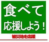 2011/08/09 11:45/【終了】事業継続計画策定セミナー開催のご案内