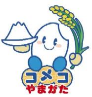 2011/12/22 10:28/【募集終了】H23「やまがた米粉食品コンクール」の開催について