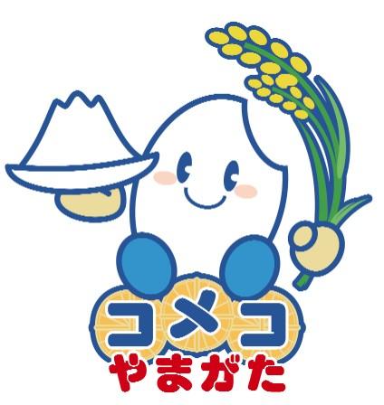 2012/01/13 14:41/【終了】H23「やまがた米っ粉フェスタ」&「やまがた米粉食品キャンペーン」