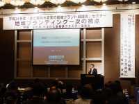 2012/11/20 17:15/11月20日地域ブランディングセミナー開催しました