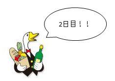 2013/03/07 13:20/【2日目】「FOODEX JAPAN2013」 山形県ブース 開催速報!!