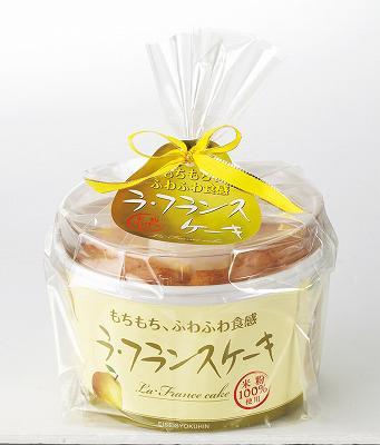 2014/11/27 11:05/【H26優秀賞(菓子・飲料部門)】ラ・フランスシフォンケーキ|永成食品(酒田市)
