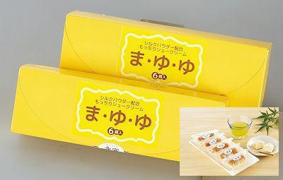 2014/11/27 11:10/【H26優秀賞(菓子・飲料部門)】まゆゆ|株式会社佐徳(鶴岡市)