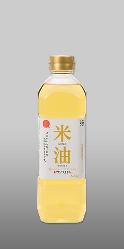 2015/11/30 09:28/サンワユイル米油