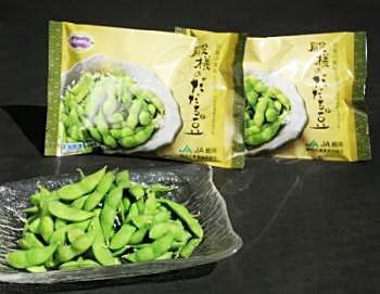 2015/11/30 10:21/冷凍殿様のだだちゃ豆