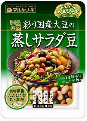 2015/11/30 14:21/彩り国産大豆の蒸しサラダ豆