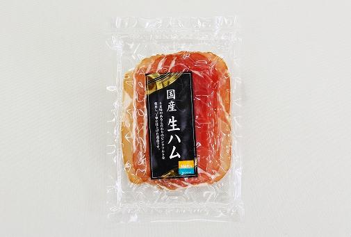 2016/10/18 10:00/生ハム