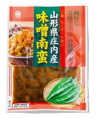 2017/11/14 11:03/【H29特別賞(おいしい山形賞)】味噌南蛮|�マルハチ(庄内町)