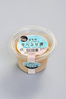 2017/10/24 09:12/食べる甘酒
