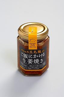 2017/10/24 09:02/ご飯にかける生姜焼き