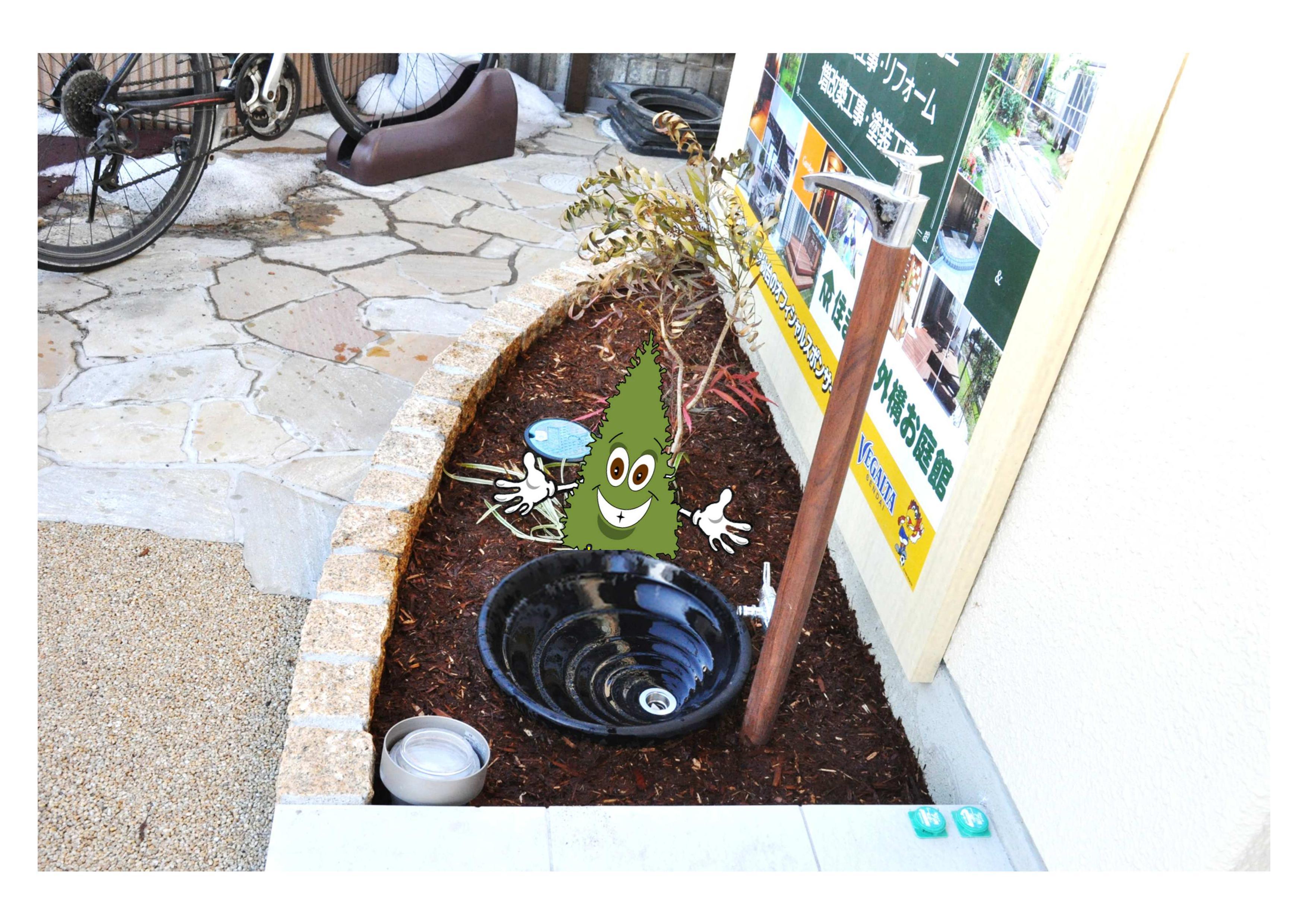 住まいの外構お庭館 日本ロテック:画像