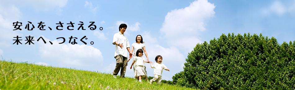 住宅保証機構の10周年記念サイトに掲載:画像