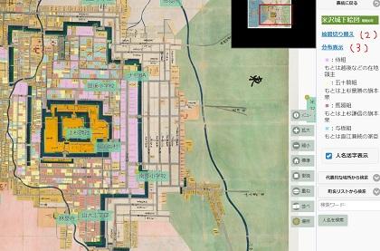 城下絵図デジタルマップ画面