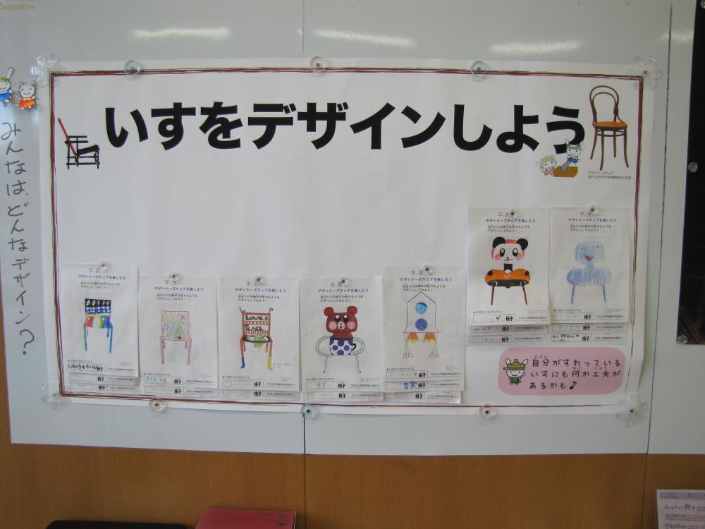 12月の体験学習室