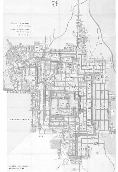 おうちで楽しむ 城下絵図デジタルマップ 2 【関連資料】:画像