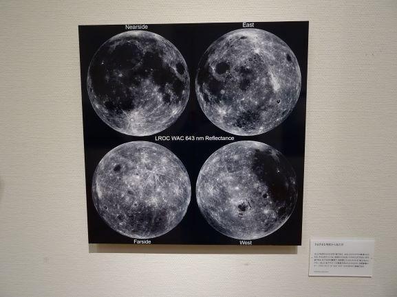 企画展「138億光年 宇宙の旅」展示紹介⑨