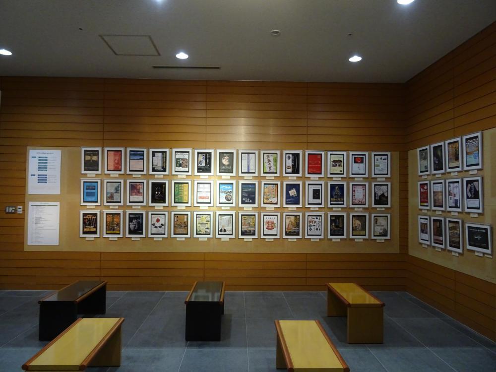 米沢市上杉博物館開館20周年 展覧会チラシ展