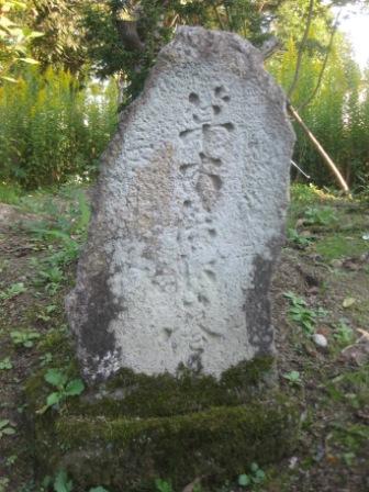 36番目 川西町時田の「草木供養塔」