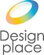 デザインプレイス|岩手県花巻市のデザイン事務所