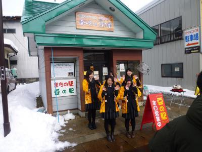 第3回豆の駅は大盛況、YBC(山形放送)2月3日午後4時53分からのピヨ卵にも登場