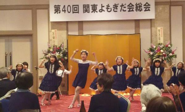 子ども観光大使ラダリアの東京公演ご報告